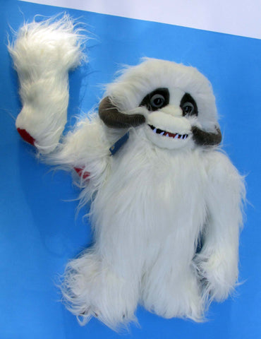 WAMPA 18 Inch Plush Toy DETACHABLE ARM Star Wars Celebration V Con Exclusive