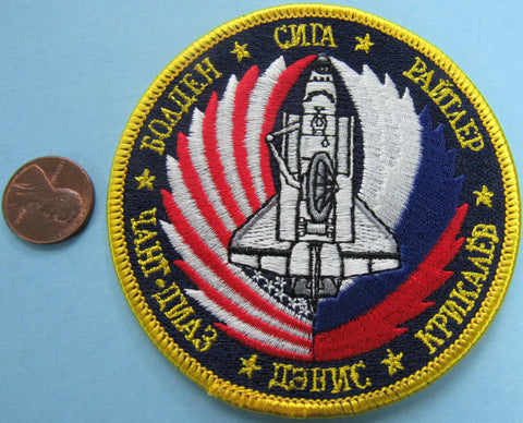 STS-60 Space Shuttle Discovery patch