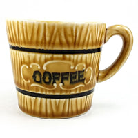 Barrel Coffee Mug 8oz Vintage Japan Royal Sealy Wood Replacement k665