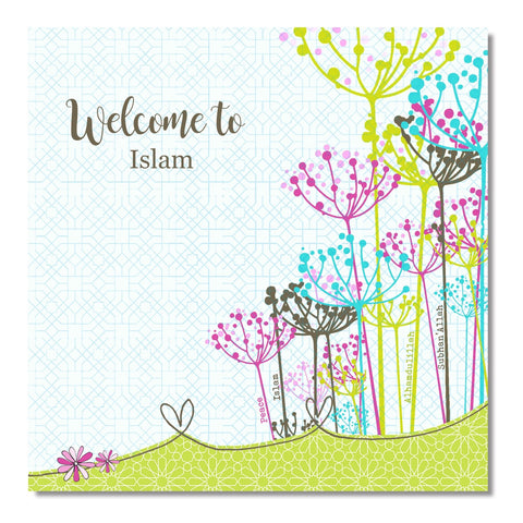 Welcome to Islam Card