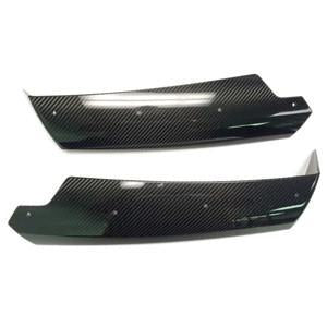C7 Corvette Z06/Z07 Rear Spoiler Wickers - Carbon Fiber : Katech