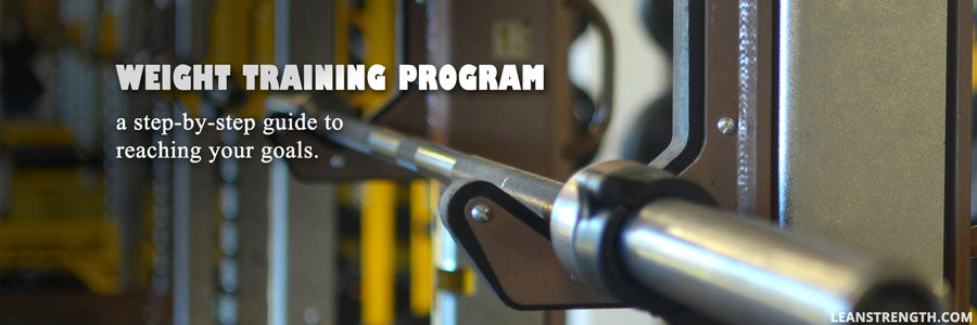 Weight_Training_Program