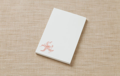 Note Pad - Starfish with Beach Gear