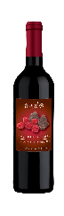 Chocolate Raspberry Dessert Wine *Limited Edition*
