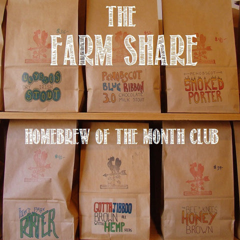 The Farm Share: Homebrew of the Month Club