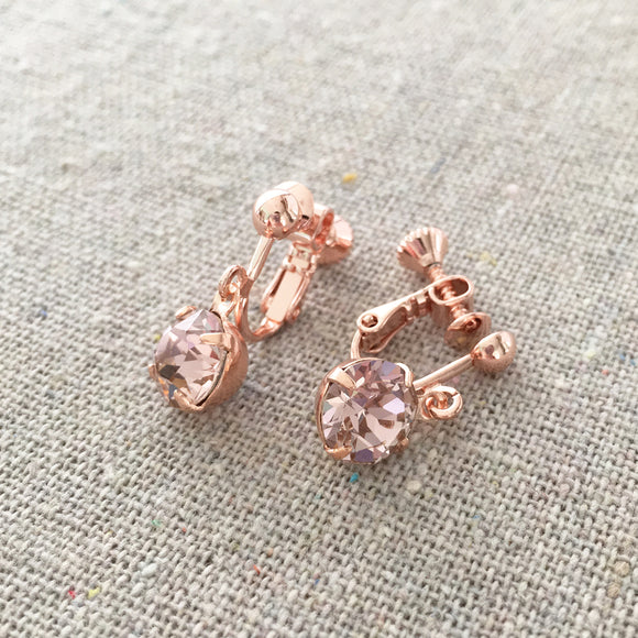 Diamante Dangling Clip-On Earrings