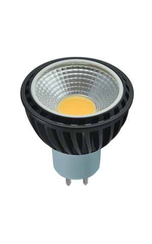 Halogen 5W COB MR16 - END OF LINE SALE! HALF PRICE! WHILE STOCKS LAST!
