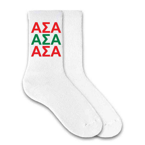 Alpha Sigma Alpha- Sorority Letters X 3