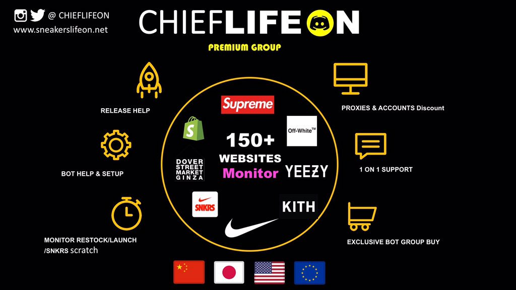 CHIEFLIFEON Premium Group Membership (1 Month) 日本限定