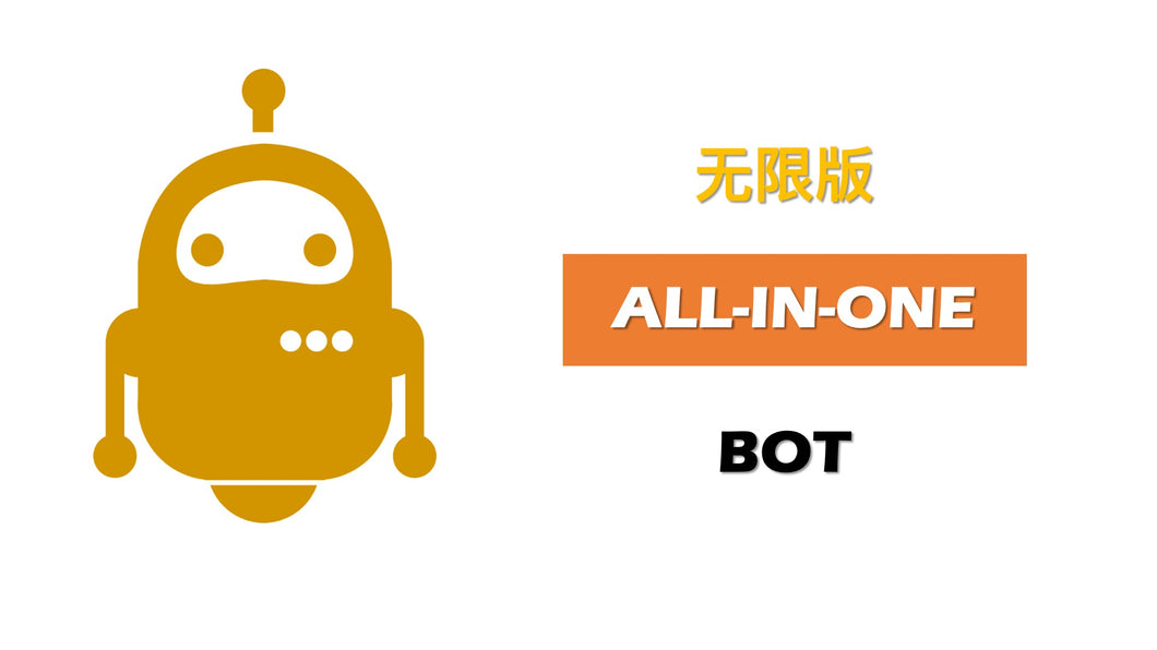 BNB AIO Bot(无限版) + LIFEON Care