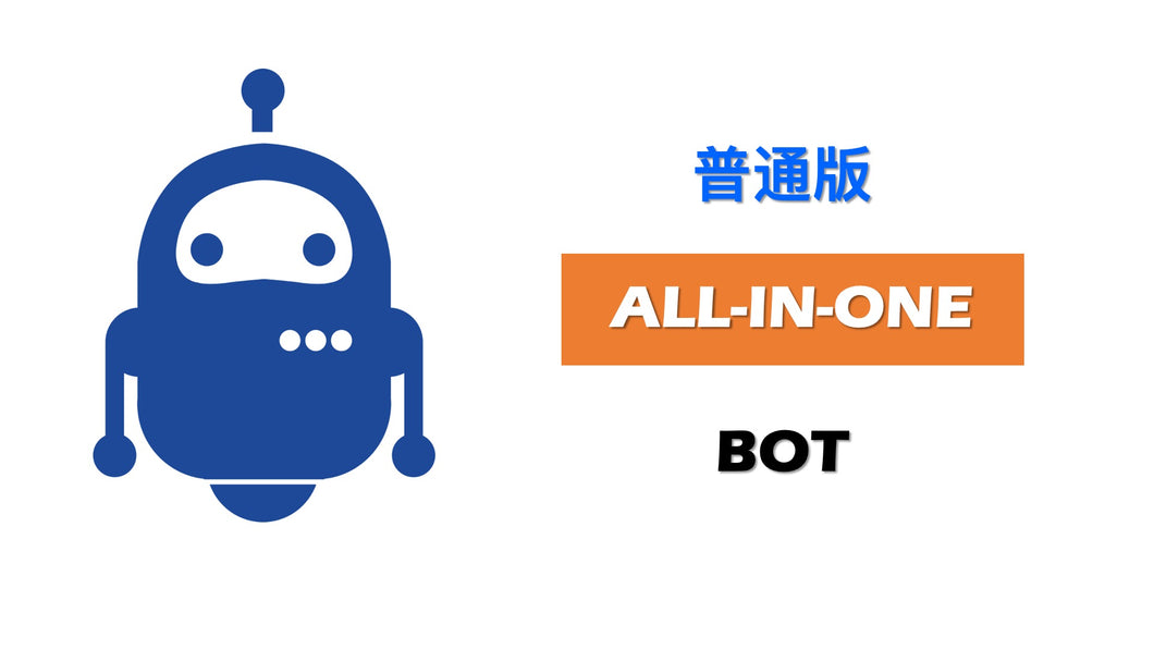 BNB AIO Bot(普通版)+ LIFEON Care