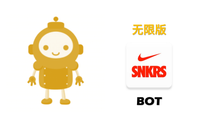 BNB NIKE SNKRS Bot(无限版)+ LIFEON Care