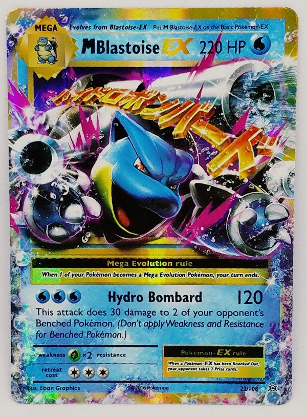 Mega Blastoise, Ex, Full Art, FA, Ultra Rare Holo, Pokemon, XY, Evolutions, M Blastoise