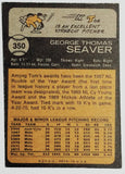 1973 Topps #350 Tom Seaver (HOF) New York Mets Pitcher - Great for Collectors!, CardboardandCoins.com