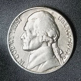 1982-P Jefferson Nickel - HOT KEY COIN - 1982-P Price is POPPING; Grab it & Run, CardboardandCoins.com