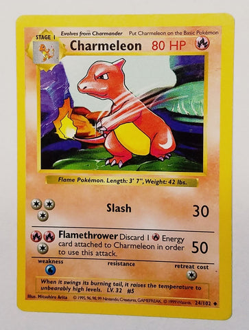 SHADOWLESS CHARMELEON 24/102 POKEMON BASE SET TCG (CHARIZARD) UNCOMON HOT!, CardboardandCoins.com