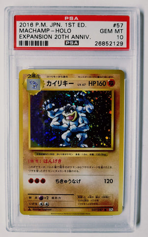 PSA 10! Pokemon Machamp 057/087 Holo Rare 20th Anniversary Japanese 1st Edition, CardboardandCoins.com