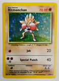 Pokemon HITMONCHAN 7/102 HOLO RARE Pokemon Base Set NM+ WOTC WIzards NO RESERVE, CardboardandCoins.com