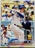 Bellinger, Rookie, Cup, Trophy, Future Stars, Cody, Topps, Los Angeles, Dodgers, ROY, MVP, Slugger, Home Runs, RC, Baseball Cards