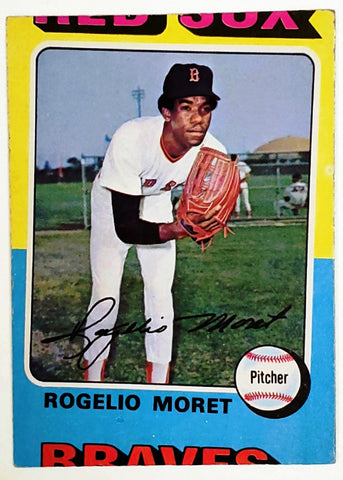 Rare Mis-Cut Error! 1975 Topps #8 Rogelio Moret, Red Sox, Pitcher, Unique Cut Card