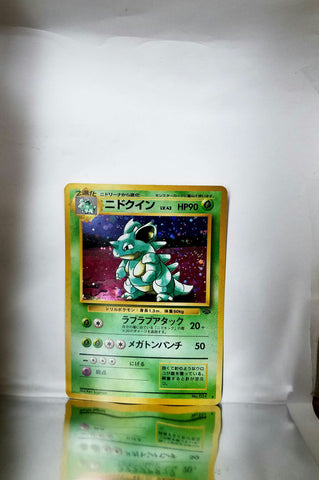 Pokemon, TCG, Jungle, Japanese, Nidoqueen, Holo, Rare, Holofoil