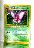 Venomoth, Japanese, Jungle, Holo Rare, Pokemon, Cards, Vintage, TCG, Game, Collect, Trading, Collectibles