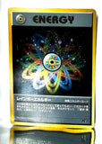 Pokemon, TCG, Rocket, Japanese, Rainbow Energy, Holo, Rare, Holofoil
