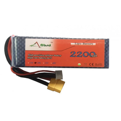 11.1V - 2200mAH - (Lithium Polymer) Lipo Rechargeable Battery