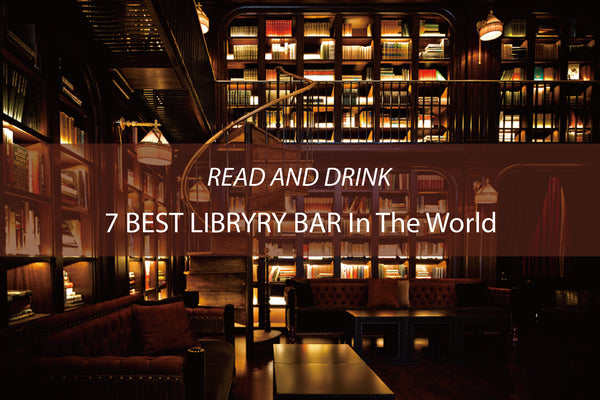 7 Best Library Bars In The World / 全球7間最佳圖書館酒吧