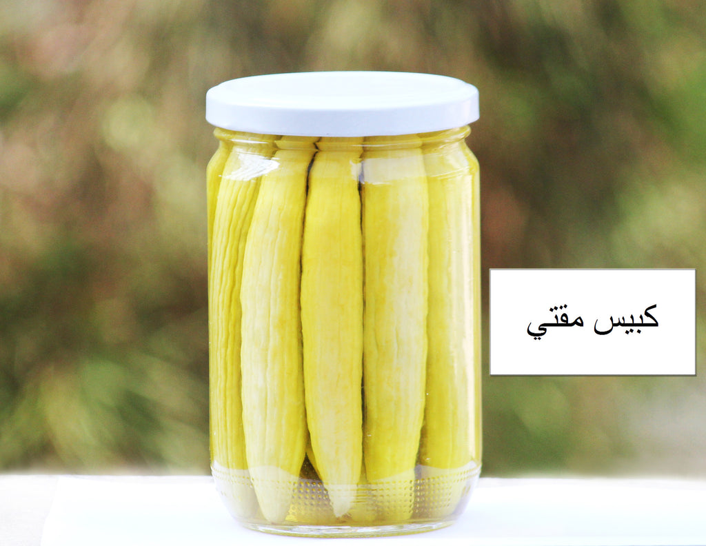 Pickled wild cucumbers-</p>كبيس مقتي - almounat.com