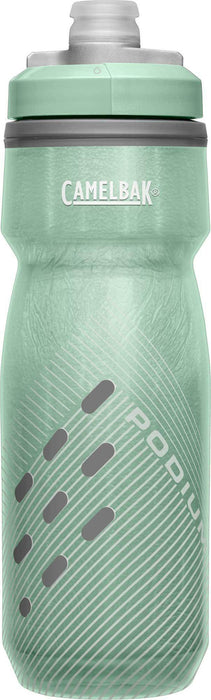 Camelbak Water Bottles Camelbak Podium Chill Bike Bottle, Insulated