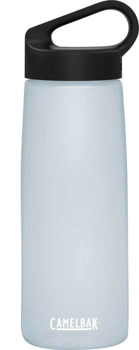 Camelbak Water Bottles Cloud Camelbak Pivot .75L Bottle