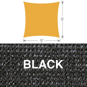 SS-9 Square Shade Sail - Black