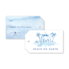Blue Nativity Gift Tags
