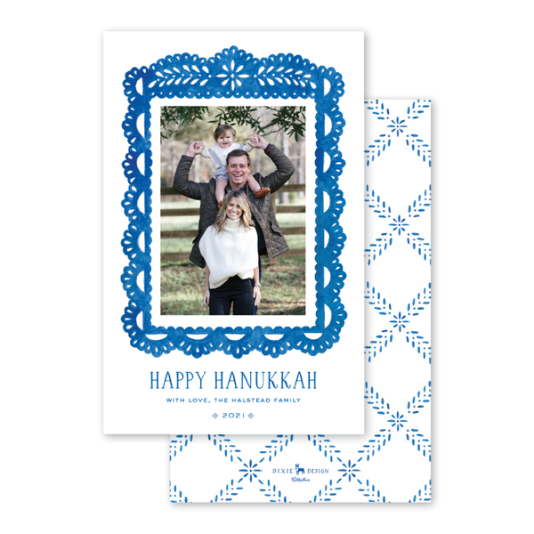 Papel Picado Hanukkah Border