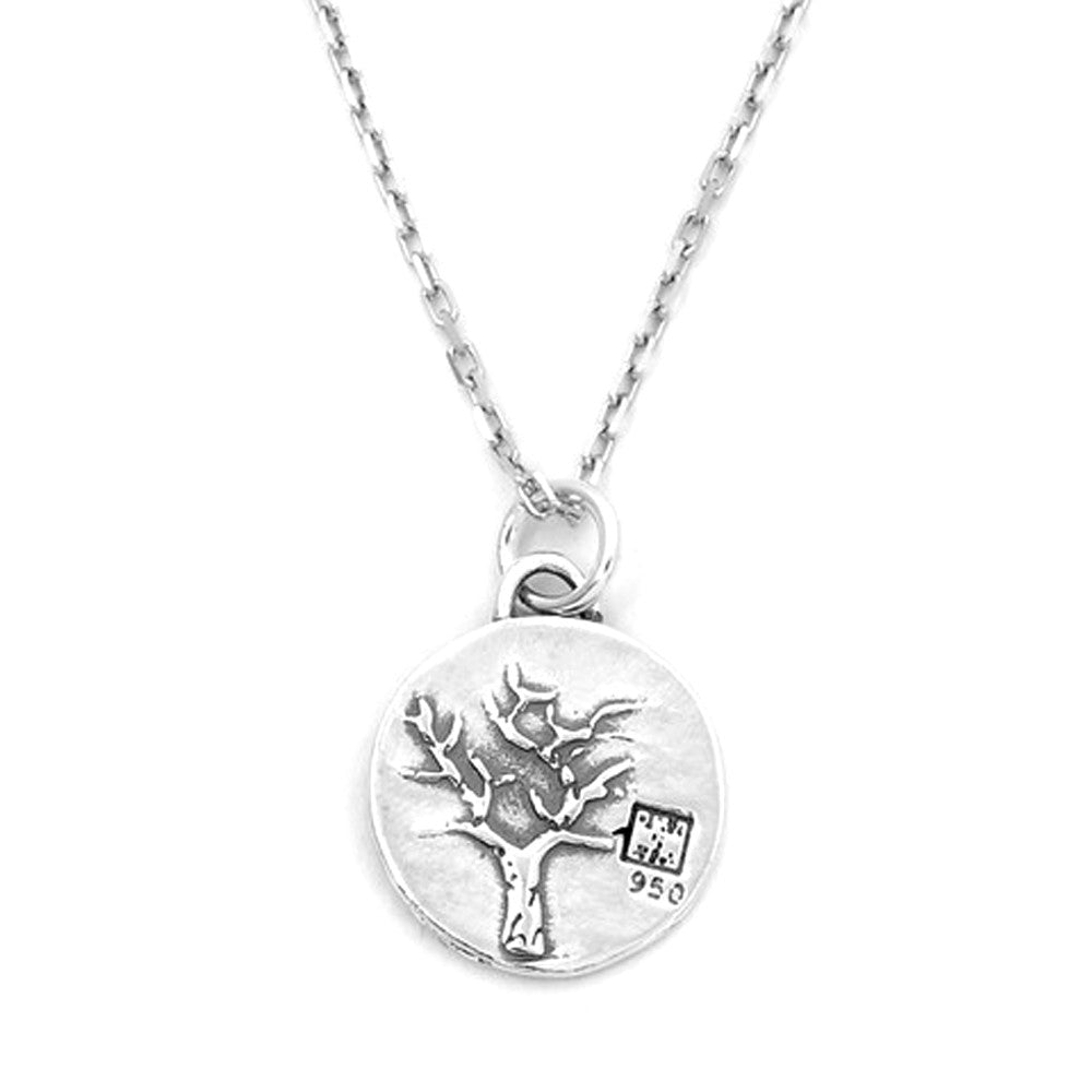 Tree *new* Sterling Silver Small Pendant Necklace (Life quote) - Kevin N Anna