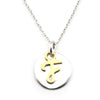 Two Tone Initial Necklace-Initial F - Kevin N Anna