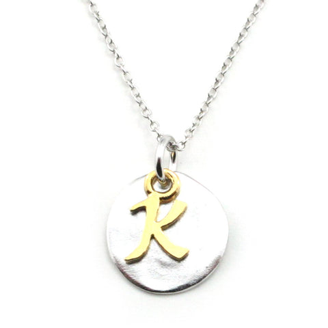 Two Tone Initial Necklace-Initial I
