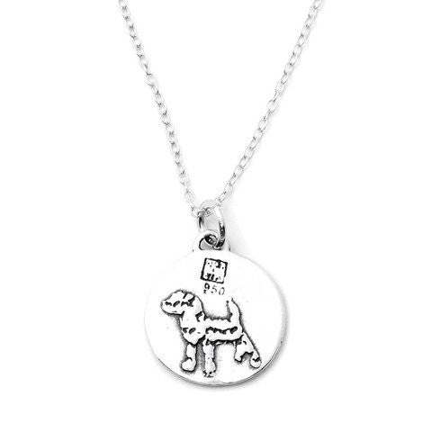 Dog Necklace (Trust)-D33SM - Kevin N Anna