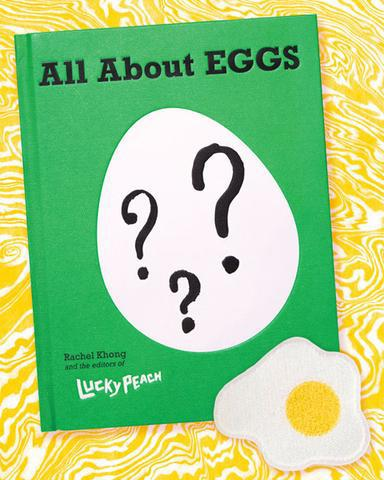 All About Eggs by Lucky Peach