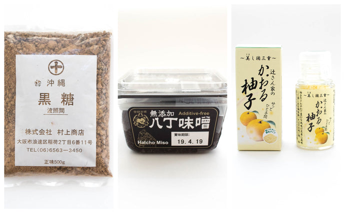 New Pantry Items: Okinawan Black Sugar, Hacho Miso, Kaoru Yuzu Powder
