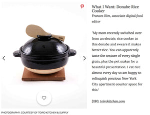 Our Kamado-san Donabe is in Martha Stewart's Gift Guide (Again!)