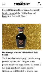 Mitsuboshi Soy Sauce in New York Magazine's Strategist