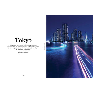 Naoko's Tokyo Recommendations in Watch Journal