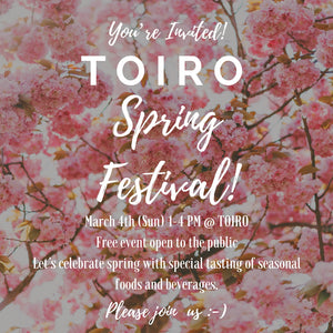 TOIRO SPRING FESTIVAL on Sunday, March 4