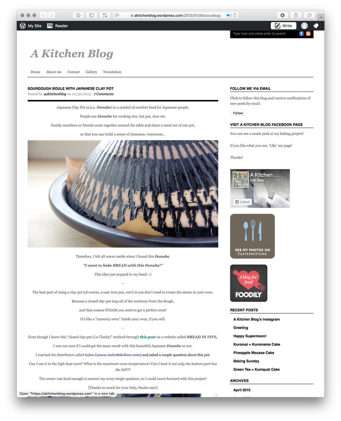 A Kitchen Blog
