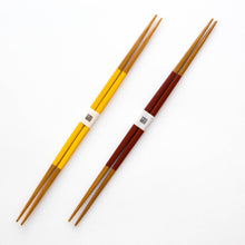 Kyoto Bamboo Serving Chopsticks (Set of 2)
