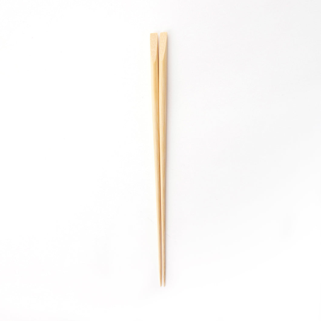 Kyoto Bamboo Serving Chopsticks