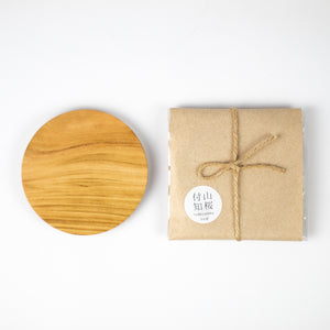 Japanese Yamazakura Wood Coaster