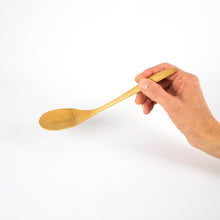 Kyoto Bamboo Curry Spoon